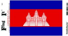 Cambodia Flag Decal Sticker