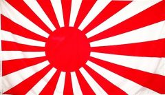 Japan Ensign Rising Sun Flag