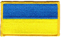 Ukraine Flag Patch